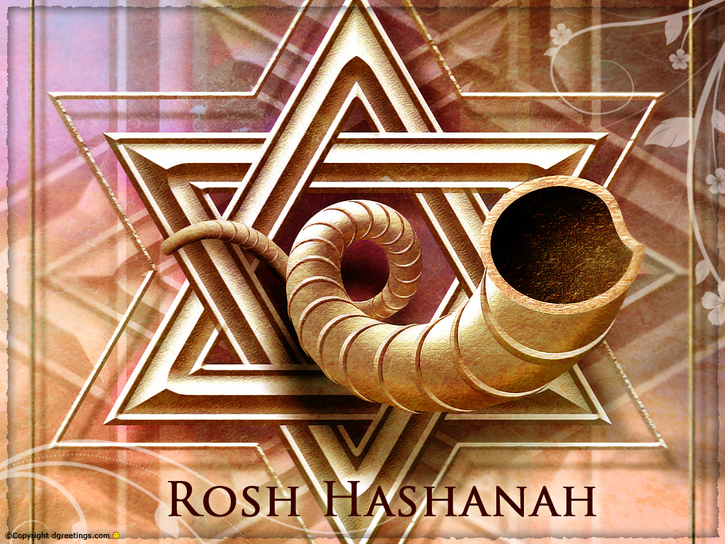 Rosh Hashanah; the Shofar (ram's horn) and the Star of David