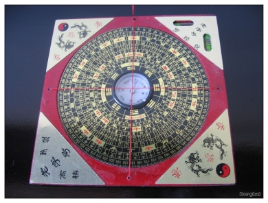 An intricate Feng shui Luopan compass, photo courtesy Borghal