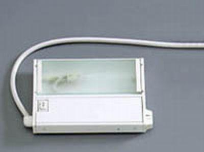 A Halogen Undercabinet Light