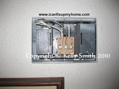 The body of a residential doorbell showing the chime